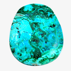 Natural 35.35cts malachite in chrysocolla 31x25 mm fancy loose gemstone s14526
