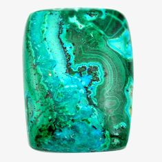 Natural 26.30cts malachite in chrysocolla green 25x18 mm loose gemstone s14541