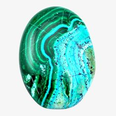 Natural 20.10cts malachite in chrysocolla green 25x18 mm loose gemstone s14546