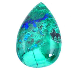 Natural 26.30cts malachite in chrysocolla green 29x18 mm loose gemstone s10665
