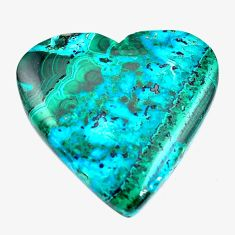Natural 36.20cts malachite in chrysocolla green 31x30 mm loose gemstone s14540
