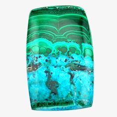 Natural 45.10cts malachite in chrysocolla green 38x22.5 mm loose gemstone s14504
