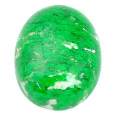 Natural 16.30cts maw sit sit green cabochon 20x15 mm oval loose gemstone s10399
