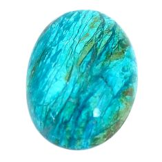 Natural 11.30cts opaline green cabochon 18x13 mm oval loose gemstone s10421