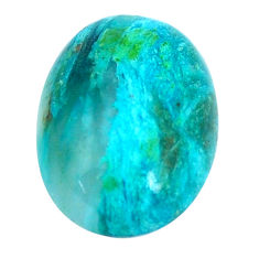 Natural 9.30cts opaline green cabochon 18x13 mm oval loose gemstone s10422