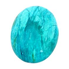 Natural 7.35cts opaline green cabochon 18x13 mm oval loose gemstone s10424
