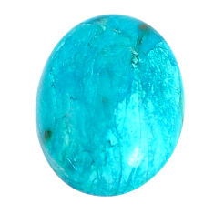 Natural 8.45cts opaline green cabochon 18x13 mm oval loose gemstone s10425