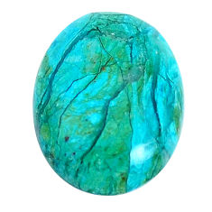 Natural 8.15cts opaline green cabochon 18x13 mm oval loose gemstone s10427