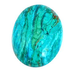 Natural 8.10cts opaline green cabochon 18x13 mm oval loose gemstone s10428
