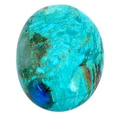 Natural 8.40cts opaline green cabochon 18x13 mm oval loose gemstone s10432