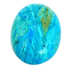 Natural 7.35cts opaline green cabochon 18x13 mm oval loose gemstone s10433