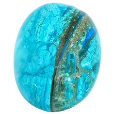 Natural 11.30cts opaline green cabochon 18x13 mm oval loose gemstone s10435