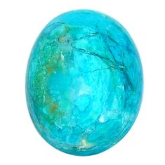 Natural 9.15cts opaline green cabochon 18x13 mm oval loose gemstone s10437