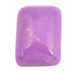 Natural 5.10cts phosphosiderite purple 14x10 mm octagan loose gemstone s11862
