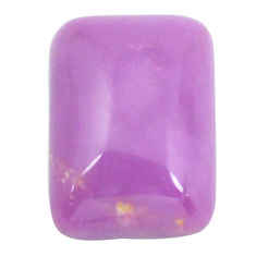 Natural 8.35cts phosphosiderite purple 14x10 mm octagan loose gemstone s11864