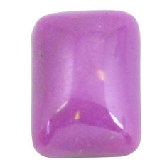 Natural 8.25cts phosphosiderite purple 14x10 mm octagan loose gemstone s11866