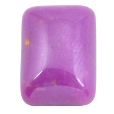 Natural 8.45cts phosphosiderite purple 14x10 mm octagan loose gemstone s11868