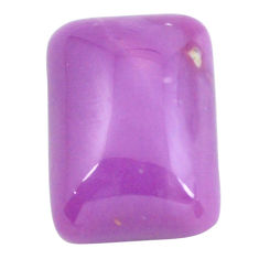 Natural 7.25cts phosphosiderite purple 14x10 mm octagan loose gemstone s11870