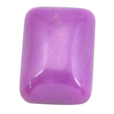 Natural 7.40cts phosphosiderite purple 14x10 mm octagan loose gemstone s11872