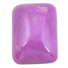 Natural 8.45cts phosphosiderite purple 14x10 mm octagan loose gemstone s11873