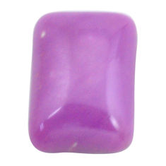 Natural 6.30cts phosphosiderite purple 14x10 mm octagan loose gemstone s11875