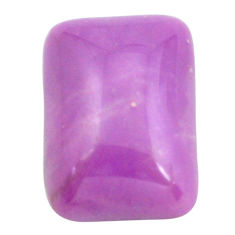 Natural 8.15cts phosphosiderite purple 14x10 mm octagan loose gemstone s11877