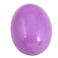 Natural 9.45cts phosphosiderite purple 16x12 mm oval loose gemstone s11853