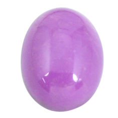 Natural 9.10cts phosphosiderite purple 16x12 mm oval loose gemstone s11860