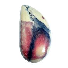 Natural 20.10cts porcelain jasper (sci fi) grey 32x16 mm loose gemstone s10991