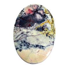 Natural 27.40cts porcelain jasper grey 28x22 mm oval loose gemstone s10994