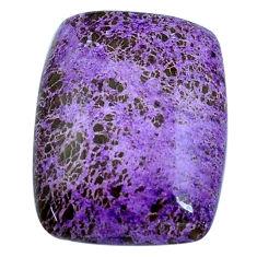Natural 14.30cts purpurite purple cabochon 22.5x17.5 mm loose gemstone s14015
