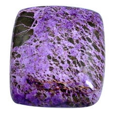 Natural 18.45cts purpurite purple cabochon 22x20mm octagan loose gemstone s14012