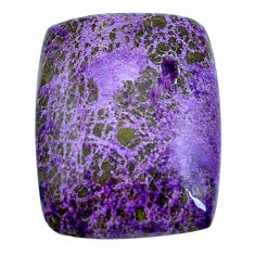 Natural 15.30cts purpurite purple cabochon 24x18mm octagan loose gemstone s14013