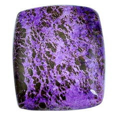 Natural 17.40cts purpurite purple cabochon 24x20mm octagan loose gemstone s14016