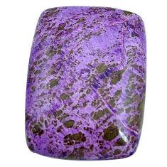 Natural 16.30cts purpurite purple cabochon 25x18mm octagan loose gemstone s14018