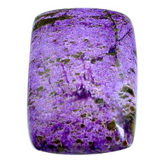 Natural 16.20cts purpurite purple cabochon 25x18mm octagan loose gemstone s14019