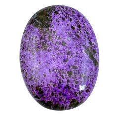 Natural 15.10cts purpurite purple cabochon 27.5x19 mm oval loose gemstone s14004