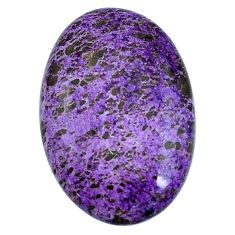 Natural 13.45cts purpurite purple cabochon 27x18 mm oval loose gemstone s14002