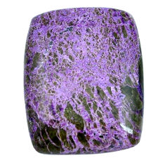 Natural 23.45cts purpurite purple cabochon 27x21mm octagan loose gemstone s14040