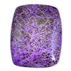 Natural 20.10cts purpurite purple cabochon 28.5x22 mm loose gemstone s14024