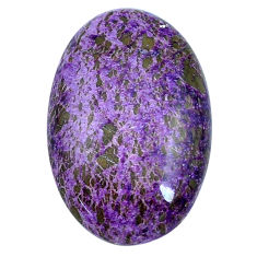 Natural 15.10cts purpurite purple cabochon 28x18 mm oval loose gemstone s14009