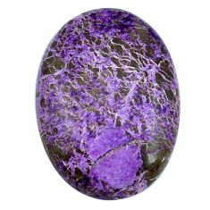 Natural 18.45cts purpurite purple cabochon 28x19 mm oval loose gemstone s14001
