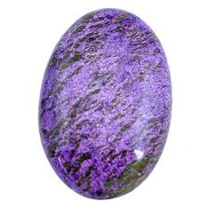 Natural 19.35cts purpurite purple cabochon 29x19 mm oval loose gemstone s14026