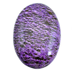 Natural 21.20cts purpurite purple cabochon 30x20 mm oval loose gemstone s14039