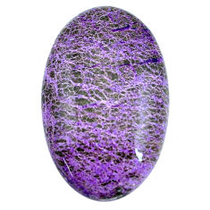 Natural 23.45cts purpurite purple cabochon 32x19 mm oval loose gemstone s14025