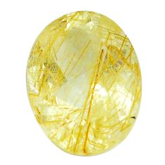 Natural 7.10cts rutile golden faceted 16x12 mm oval loose gemstone s13043