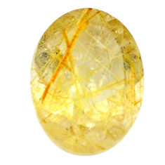 Natural 8.15cts rutile golden faceted 16x12 mm oval loose gemstone s13047