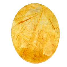 Natural 7.40cts rutile golden faceted 16x12 mm oval loose gemstone s13049