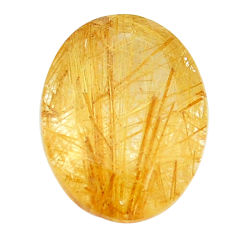 Natural 9.45cts rutile golden faceted 16x12 mm oval loose gemstone s13052