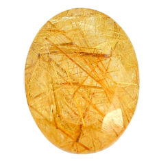 Natural 8.15cts rutile golden faceted 16x12 mm oval loose gemstone s13055